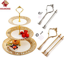 Hourong 1Set 2/3 Tier Fruit Plate Holder Cake Plate Stand Handle Crown Wedding Party Fruit Plate Stand Rack Cake Desserts Tool