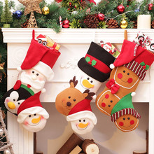 Christmas Stocking Gift Bags Christmas Decoration For Home Big Size Christmas Candy Bags Santa Claus Snowman Elk Toys Xmas Noel