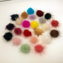 50X Fluffy Mink Fur Ball 25mm jewelry findings hair findings Dress Accessory different colors to select(China)