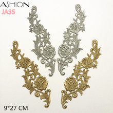 ASHION mirror pair gold silver embroidery lace applique flower patches collar wedding dress formal dress accessories fabric JA35