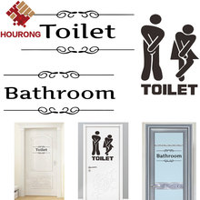 1Pc Creative Vintage Wall Sticker Bathroom Decor Toilet Door Vinyl Decal Transfer Vintage Decoration Quote Wall Art