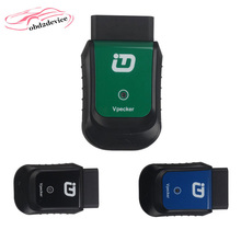 Latest Vpecker EasyDiag Version no Bluetooth OBDII Plug Full Systems Car Diagnostics Tool Auto Scanner automotivo free shipping
