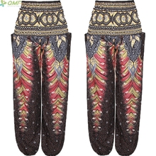 Women Casual Slim Bohemian Polyester Bloomers High Waist Belly Dance Pants Loose National Wind Female Long Pants Vintage Ethnic