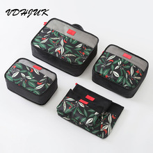 2017Brand fashion 6pcs/set Travel Storage Bag Set Luggage Divider Container Travel Suitcase Organizer Clothes Pouch Storage Case