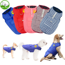 Plaid Winter Dog Coats Warm Waterproof Dog Clothes For Small Medium Large Big Dogs Cats Chihuahua Yorkies Puppy Jacket Clothing(China)