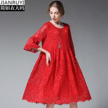 Buy Big Size Fashion Lace Dress 2017 Summer Hollow Half Sleeve Loose Women Dress 4XL Plus Size Women Clothing Black Red Vestidos for $33.23 in AliExpress store