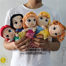5pcs/lot 20cm=7.8inch original Princess plush doll Snow White Ariel Cinderella Aurora Belle Princess brinquedos baby toys(China)