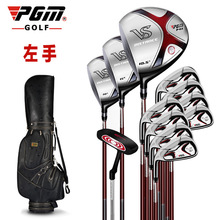 PGM Left Handed VS Golf Complete Set Steel Or Graphite Shafts With Balls Bag New Golf Clubs Full Set
