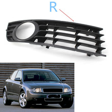 Car Styling Grilles Black Front Lower Side Bumper Fog Light Lamp Grille Right for Audi A4 B6 Sedan