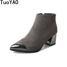 Women Winter Thick Heel Nubuck Leather Pointed Toe Women Boots Metal Toe High Heels Ankle Boots Girls Boots Sapatos Femininos(China)