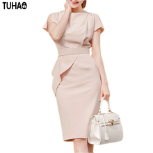 Buy 2017 summer office fashion dress work temperament OL Casual Wear Work Office Pencil Dresses Womens Elegant dresses FH06 for $23.09 in AliExpress store