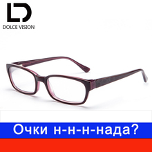 DOLCE VISION Rectangle Optical Glasses Women Spiral Pattern Diopter Lady Spectacles Prescription Lens Corrective Glasses Female(China)