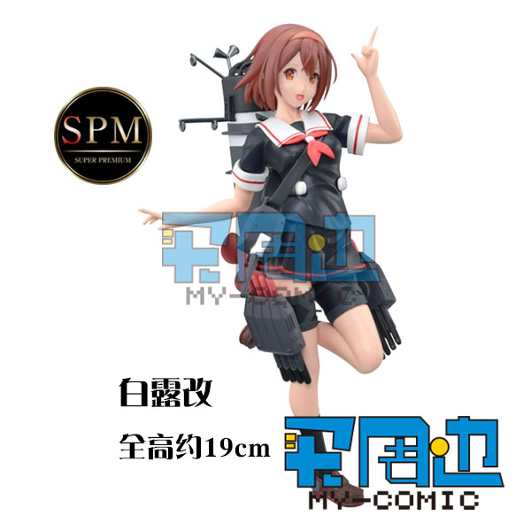 19cm Japanese Sega original anime figure Kantai Collection Shiratsuyu action figure collectible model toys for boys<br>