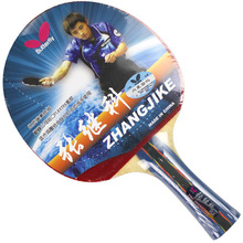 100% original butterfly ZHANG JI KE table tennis tacket Ping Pong Pimples-in rubber Racket Raquete with cover(China)