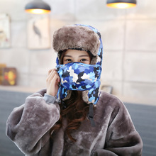 2015 Camouflage Winter fur hats Windproof Thick warm snow women cap Face Mask men cycling hat Suitable for cold weather