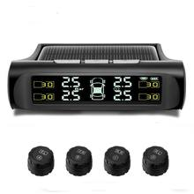 Wireless Car TPMS Tyre Pressure Monitoring System Solar Power Charging Digital LCD Display Auto Driving Security Alarm Systems(China)