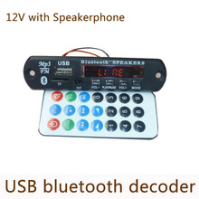 2pcs/lot MP3 Decoder Board Module USB sound card lossless 12V Bluetooth MP3 decoder Speakerphone WAV/WMA/FLAC/MP3/FM/3.5AUX MD02