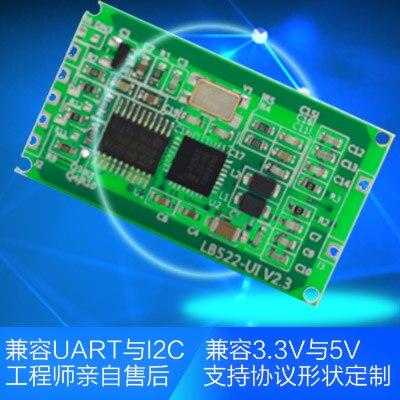 RFID read 13.56MHz IC card reader RF module compatible RC522 module serial port card<br>