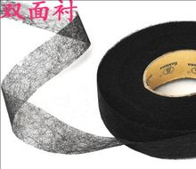 4rolls Nonwoven adhesive interlining Double-sided fusible 1/2/3cm*90yard black white Interlining fabric entretela para costura(China)