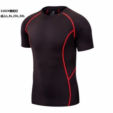 2017 New Bodybuilding Tight Short sleeves Jerseys Clothing Exercise Sportswear For Men Tights Soccer jersey Suits