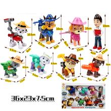 8pcs/lot Straw Hat 8 style for PAW Patrol BJD Deformable Dog Model Anime Kids Toys Puppy Toy Action Figure(China)