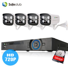 cctv system 4channel AHD HDMI 1080P DVR NVR with 4pcs 1.0MP 1200tvl IR weatherproof security camera system 4CH dvr kit Array led