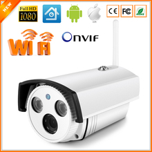 IP66 Waterproof Outdoor Bullet IP Camera Wifi 802.11 b/g/n Wireless IP Cam 720P/960P/1080P Optional ONVIF Camera With Bracket