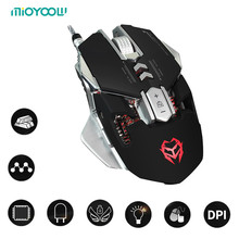 Hongsund Mechanical For CF Lol Internet Cafes Dedicated Gaming Mouse Computer Game Cable Luminous Macro Definition Driver(China)
