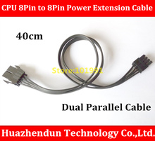 High Quality CPU 8Pin Male to 8Pin Female Power Extension Cable   Dual Parallel Cable   CPU  Power  Cord  2PCS/LOT   Black  40CM