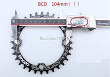 MTB 32T Chainring BCD104mm Mountain bike cycling crankset driveline Kettenblatt 41g 9 ,10, 11 speed Narrow Wide tooth(China)