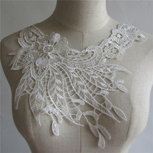 white Embroidered Lace Collar Neckline Venise Applique Embroidery Sewing on Patches Sewing Fabric Accessories YL171