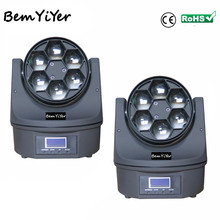 2pcs/LOT 6x15W led bee eyes beam moving head light/Quad-RGBW/color rotate system for mobile stages, DJ shows,nightclubs,wedding