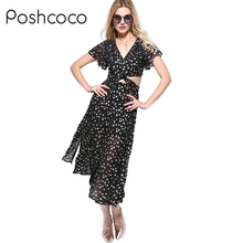 Poshcoco Chiffon Sexy Women Summer Star Printed Dress 2017 Beach Party Ladies Show Navel Dress Short Sleeve 2 Piece Set Dresses