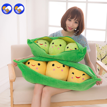 A toy A dream 1pcs Kids Baby Plush Toys For Children Cute Pea Stuffed Plant Doll Girlfriend Kawaii Gift Toy Random Color(China)