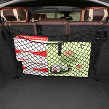 New Arrival ! Envelope Style Trunk Cargo Net Fit For Infiniti EX35 EX37 FX35 FX37 FX45 FX50 G20 G25 G35 G37 JX35 J30 M30 M35(China)