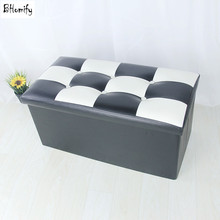 Cross Folded Leather Storage Box Sofa Stool Sundries Organizer Seat Chair Sit Rest Stitching With Buckle High Quality(China)