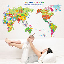 59*99cm Animal World Map Wall Sticker Vinyl Decal Art Mural Home Colorful Decor Wall Stickers for Kids Children Learning Study