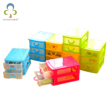HOT SELL  2 and 3 Layers Mini Desktop Drawer Storage Box Sundries Case Small Objects Box Wholesale Desktop Organizer WYQ