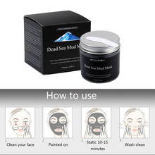HOT SELLING 250g Pure Body Naturals Beauty Dead Sea Mud Mask for Facial Treatment Fashion May18 Drop Shipping(China)