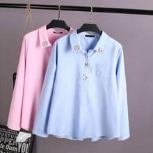 C51 Spring Casual Women Shirts 3XL Plus Size Clothes Oxford Tops Fashion Long Sleeve Animal embroidery Blouses 1889(China)