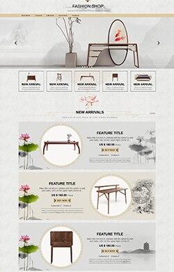 华灵视觉★Y73新中式家具古典风格 桌椅 餐桌 三色切换
