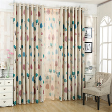 Fashion Leaf Pattern Bedroom Living Room Door Window Curtain Finished Products Cloth Curtain + Voile Curtain
