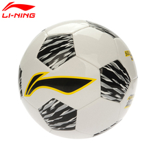 Li-Ning Professional Soccer Sport Football PVC Material Size 5 AFQL094 ZYF171(China)