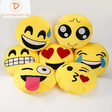 30cm Emoji Pillow QQ Smiley Emotion Cushion For Sofa Car Seat Home Decorative Cushions Stuffed Plush Toy(China)
