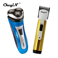 Men Electric Hair Trimmer Barber Machine Haircut Cutter Styling Tool+3D Shaver Razor Mustache Hair Clipper Beard Shaver Razors(China)