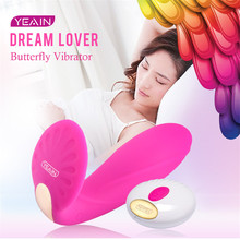 Buy YEAIN Remote Control Heating Vibrating Panties USB Charge 10 Speeds Butterfly Stapon Dildo Vibrator Adult Sex Toys Women for $22.85 in AliExpress store