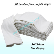 ECO bamboo washable prefold diaper bamboo fiber baby insert bamboo fiber insert 36*36cm insert 1 pc(China)