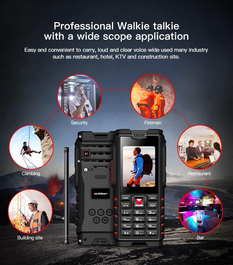 T2 walkie talkie application 04