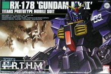 Bandai HGUC 30 RX-178 Gundam Mk-II (Titans)  Gundam Model Kits Assembled Model Huge Model Scale Model