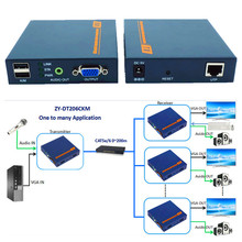 Free Shipping 660ft VGA USB KVM Audio Over IP Network Extender 200m Support HD 1080P Keyboard And Mouse & External Stereo Audio(China)